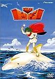 海のトリトン DVD-BOX