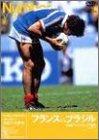 Number DVD サッカー世紀の名勝負 フランス VS ブラジル FIFA ワールドカップ 1986