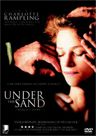 Под песком
