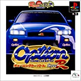 Race The Best Vol.2OPTION チューニングカーバトルスペックR
