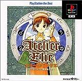 PlayStation the Best エリーのアトリエ~ザールブルグの錬金術士2~