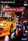 MIDNIGHT CLUB ~STREET RACING~