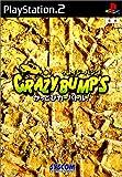 CRAZY BUMP'S ~かっとびカーバトル~
