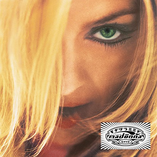 Madonna - GHV2 (Greatest Hits Vol. 2) - Zortam Music