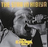 THE STAR IN HIBIYA