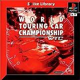 スパイクライブラリー#009WTCワールドツーリングカーチャンピオンシップ