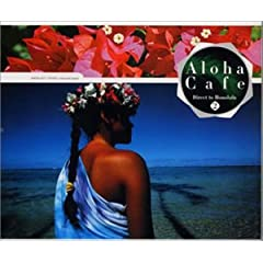 ALOHA CAFE DIRECT TO HONOLULU2