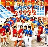 70's TVテーマ・コレクション