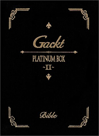 Platinum Box 2