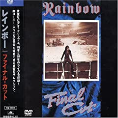 Rainbow: Final Cut