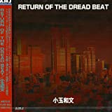 Return of The Dread Beat(熱風の街)
