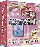 Ulead Pick-a-Sound 1