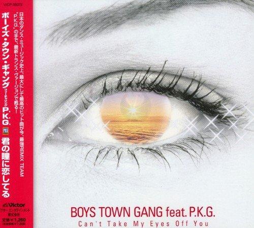 Boys Town Gang - Reinas De La Noche - Zortam Music