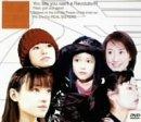 秘密倶楽部 o-daiba.com DVDボックス