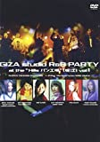 "GIZA studio R&B PARTY at the""Hills パン工場""[堀江]vol.1"