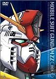 機動戦士ガンダム ZZ Part-1 — メモリアルボックス版