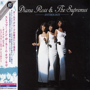 Diana Ross & The Supremes - Anthology - (CD 2) - Zortam Music