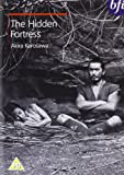 Akira Kurosawa's The Hidden Fortress DVD cover