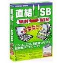 直結USB Win←→Win