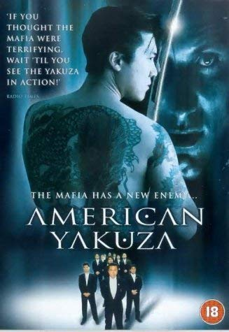 American Yakuza / Американский якудза (1993)