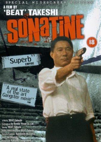 Sonatine / Сонатина (1993)