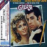 グリース ― オリジナル・サウンドトラック+2