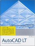 AutoCAD LT 2002 60日無償テクニカルサポート付 アカデミック版