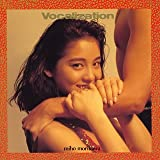 Cover de Vocalization