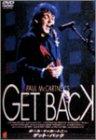 『ポール・マッカートニー: ゲット・バック』 Open Amazon.co.jp