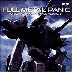 : フルメタルパニック! オリジナルサウンドトラック2