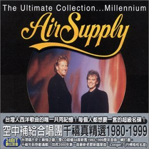 Air Supply - Ultimate Collection, The - Zortam Music