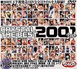 CRYSTAL THE BEST 2001 2nd