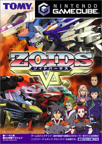 ZOIDS VS