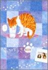 やっぱり猫が好き 7枚BOX(第7巻~第13巻)