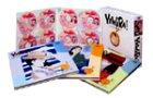 YAWARA! DVD PERFECT COLLECTION