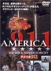 アメリカ911