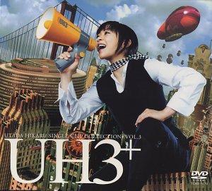 UTADA HIKARU SINGLE CLIP COLLECTION+ Vol.3
