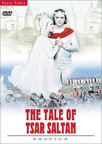 / Сказка о царе Салтане (1966)