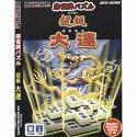 GameLand 麻雀牌パズル 超級大連