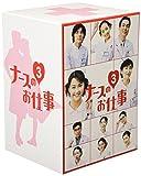 ナースのお仕事3 (1)~(4)BOX