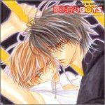 Chara CD コレクション 電光石火BOYS