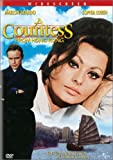 Countess From Hong Kong By DVD