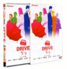 ドライブ デラックス版 初回限定パッケージ
