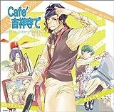 ドラマCD「Cafe吉祥寺で」WW6