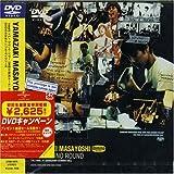 DOMINO ROUND Yamazaki Masayoshi tour 1998