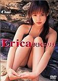 沢尻エリカ/Ericaエリカ