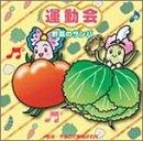 野菜のサンバ