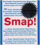 Smap!Tour!2002!