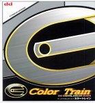 DICデジタルカラーガイド Color Train
