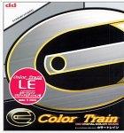 DICデジタルカラーガイド Color Train LE